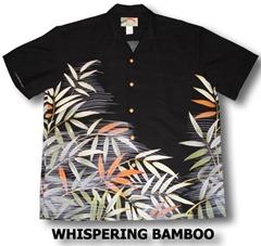WHISPERING-BAMBOO-EBONY