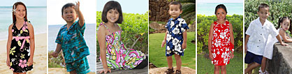 Boys and Girls Infant Toddlers Hawaiian Aloha Clothing